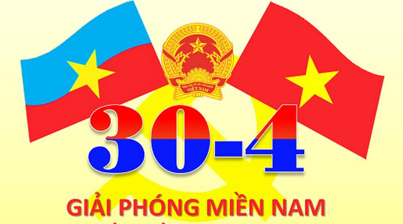 Tiểu học Xã Phan